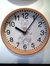 round clock gray